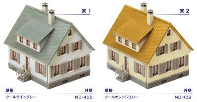 日本ペイント 太陽熱高反射(遮熱)塗料 サーモアイ